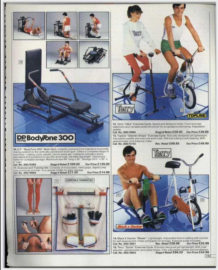 Multi Gyms Argos