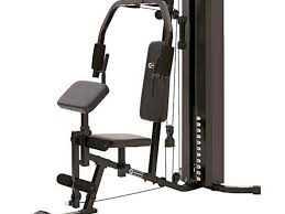 Small Compact Multi Gym UK